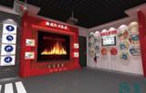 1.模拟灭火系统